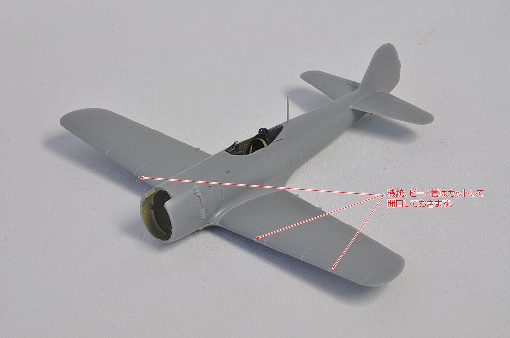 四式戦闘機の画像 p1_31